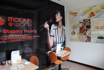 Mouth@work | Branding Consultation of Retail