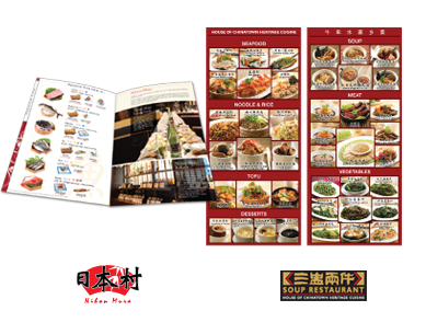 nihon mura soup restaurant | menu design