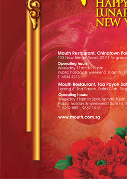 Mouth Restaurant | CNY Poster Design