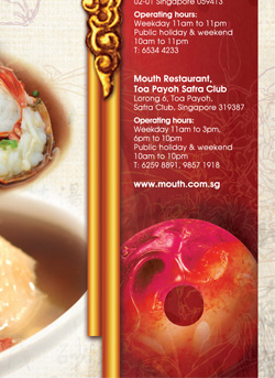 Mouth Restaurant | Generic Poster Design