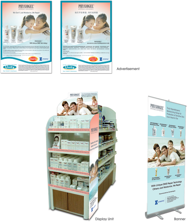 Stiefel Laboratories - Ad, Display Unit & Banner Design